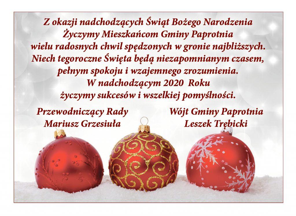 Ilustracja do:  Boże Narodzenie 2019 r.